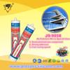 JS-9058 No Pollution Mirror Special Silicone Sealant