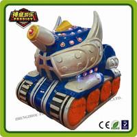 electric kids tank/children indoor ride game machine