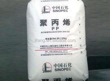 pp virgin granules/PP plastic raw material