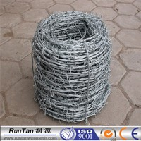 barbed wire weight per meter/barbed wire price per ton