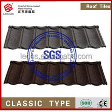 Colorful Stone Coated Metal Roofing Shingles