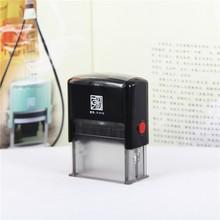 Epress Square 47x18 mm Stamp Printer