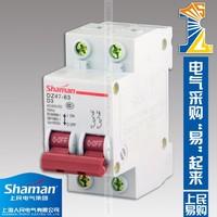 dz47-63 c45 2p 3a miniature circuit breaker mini circuit breaker AAA level mcb
