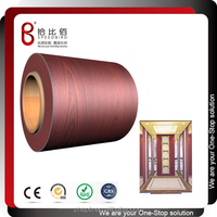 Wood grain Galvanized Color Metal Plate for lift cabin decorative