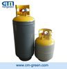 R1234yf/R134A/R410A/R407C/R22 High Rate Refrigerant Recovery/Recharge Cylinder