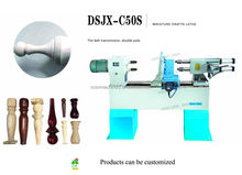 dsjx-c50s cnc mini wood lathe sale