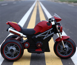 Chinese powerful Electric Motorcycle for kids,high quality Motorcycle battery powered made in china