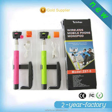 2015 Best selling Extendable Hand Held selfie stick with bluetooth