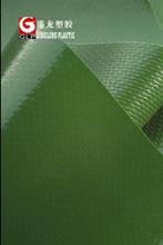 Sell PVC Laminated Tarpaulin