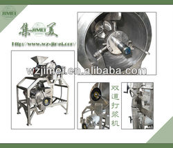 The Hottest Fruit and vegetable pulper processing machinery