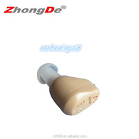 2015 Wholesale price invisible hearing aid in-the-ear small recharge