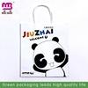 vogue style and design designer kraft paper bag for wholesales