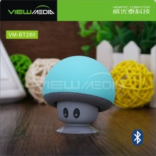 2016 Mushroom bluetooth speaker with Misic Play for FM radio VM-BT280