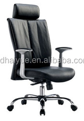 Office chairs executive office chair hgh quality