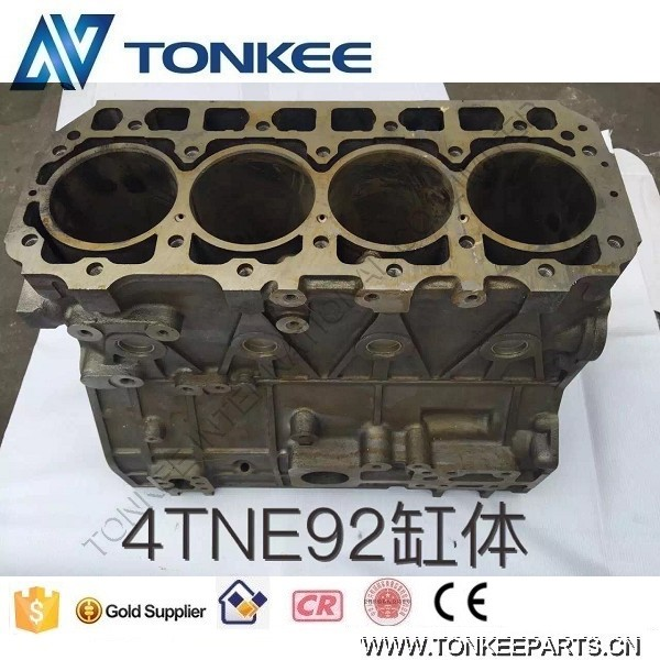 4TNE92 engine block 4TNE92 cylinder block for YANMAR (2)