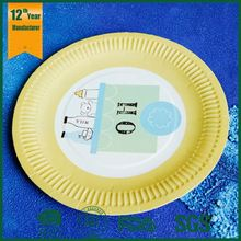 "7"" wholesale paper plate,paper plate for cakes,design your own paper plates"