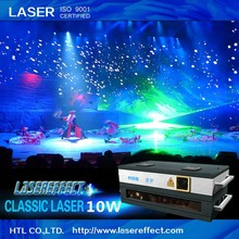 10W green laser light for pub laser show ,advertising and sales promotion