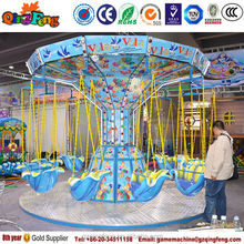 family rides double flying chair amusement fun fair rides for sale GS-QF012