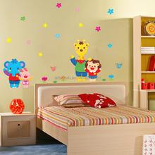 Nursery Animal Zoo Kids Room Home decor PVC Bathroom Wall Tile Stickers for Kids