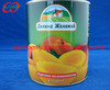 Canned peach canned fruit