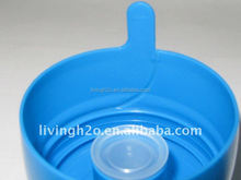 Plastic drinking water bottle cover