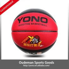 New 2015 Color PU basketball ball Bladder YN-905 Custom yoyo Design Basketball Material Cheap Wholesale Ball