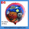 """""""Happy halloween"""" Pumpkin&Boo&Moon mylar balloon"""