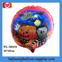 """Happy halloween"" Pumpkin&Boo&Moon mylar balloon"