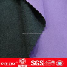 2015 New Products Anti-Pilling 2 layers Bonded Polyester Polar Fleece Fabric anti pilling polar fleece fabric