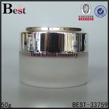 50g glass frosted jar, glass jar cosmetic