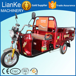 electric tricycle /using pure copper brushless motor electric tricycle