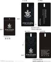 newest designed fashionable jeans paper tag design