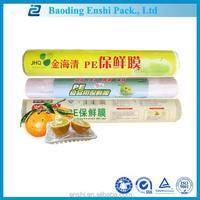 Cutter box casting transparent soft stretch food wrap United States plastic film company