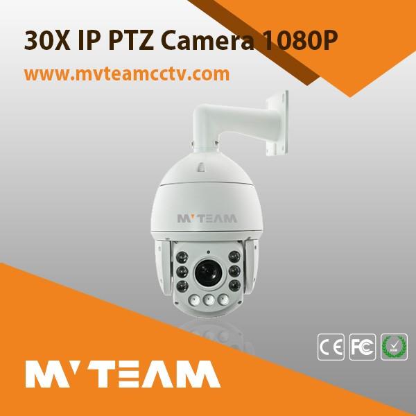 Новый Дизайн Камеры ВИДЕОНАБЛЮДЕНИЯ с 4MP 1520 P H.265 IP-Камера Onvif IP камеры с ик-MVT-M1492