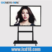 15.6 inch android digital media player advertising touch screen display/interactive