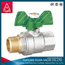 YUHUAN OUJIA butt weld gate valve