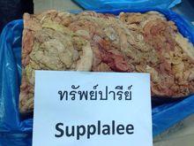 Large Intestine pork