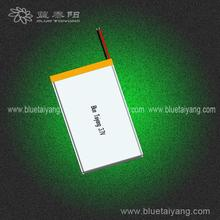 554174 1560mAh ge power lipo battery