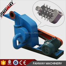 Small Industrial Electric Corn Grinder For Chicken Feed