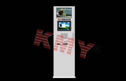 Customized dual screen self-service kiosk for lottery vending and printing