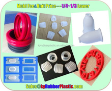 Food Grade Silicone Rubber Product / High Temperature Silicone Rubber Part / Custom Silicone Rubber Merchandise