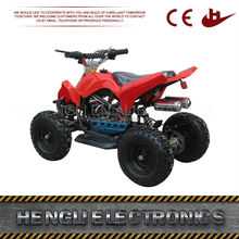 Factory sale various widely used newest kids ATV HL-A421B