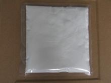 Metil sulfonil metano/dimetil sulfone