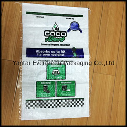 25kg multi pet pp woven dog food bag