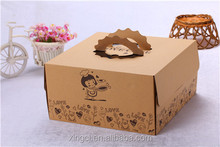 paper craft birthday cake full series food package