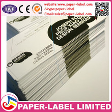 series barcode number admission ticket