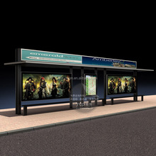 LED light box stainless steel Bus shelter, Passenger Waiting Shelter, Bus Shelter Stop Station