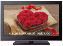 2011 26 inch lcd tv lowest price