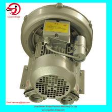 cheap vacuum pump,mini vacuum pump, small air pumps,air pump motor