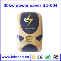 Hot selling electric power saver car fuel saver device new electrical devices 30kw sd-004 with 1 year warranty
